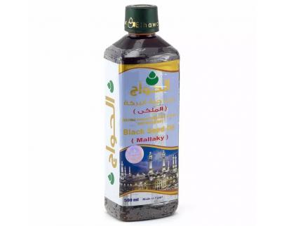 Масло черного тмина Al Hawag - Королевское