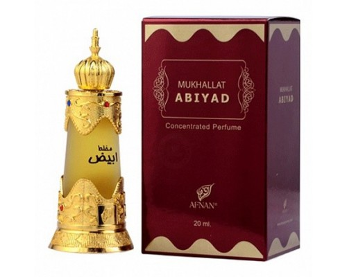 Арабские духи Afnan Mukhallat Abiyad (Афнан Мухаллат Абияд)
