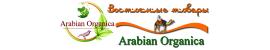 """""""Arabian Organica"""" - Восточные товары, Массаж, Хиджама в Ульяновске"""