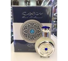 Спрей духи AL-REHAB Musk Al Aroosah 60ml